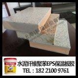 西宁三明治夹心板聚氨酯胶水,岩棉夹心复合板胶水,新型墙体复合板胶水