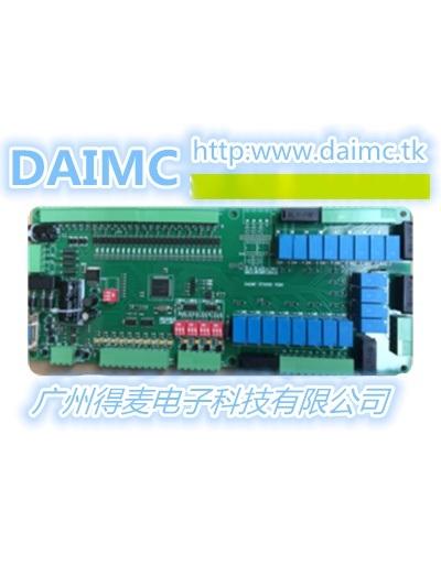 风冷系统冷水/热泵机组控制器    螺杆机组控制器