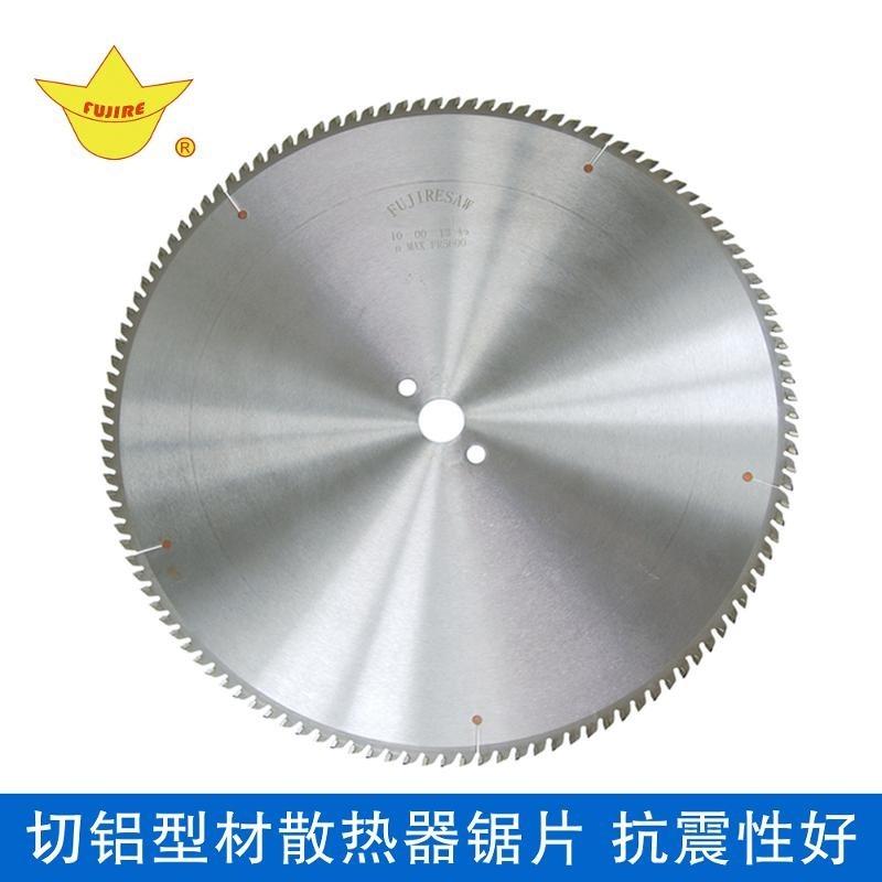 切散热器锯片 散热片立铣开槽  合金锯片 铝工业型材开槽锯片