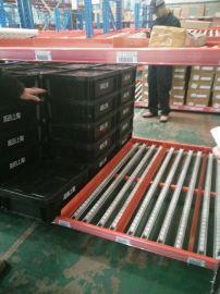 高田汽车配件重型流利式货架 天津厂家 天津正耀 滑移式货架