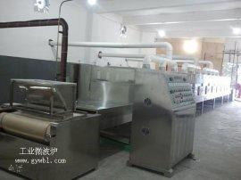 硫酸铜干燥设备/硫酸铜烘干设备