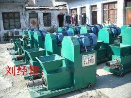 1400型**渣木炭机生产厂家地址