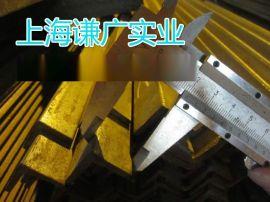 供应鞍钢2#国标角钢 等边角铁上海批发20*20*3角铁