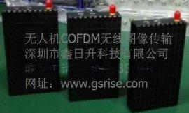 高清低延时微型 无线图像传输系统 H-80P