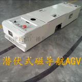 磁导航AGV小车背负式牵引式潜伏式单向双向行走全自动搬运机器人