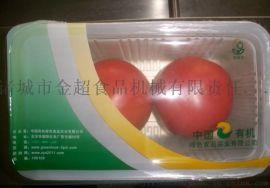 蔬菜气调包装机冷鲜肉封盒保鲜气调包装机
