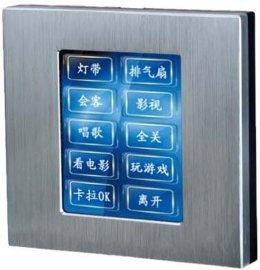 触摸开关面板、2.8寸真彩触摸屏、智能照明控制系统、酒店客房控制系统、保乐智能