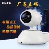 安防监控设备 手机远程 插卡720P 无线wifi摄像机 高清网络摄像头