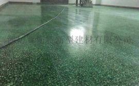 潍坊寒亭区 混凝土密封固化剂价钱 固化地坪施工方法