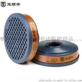 防毒面具 宝顺安硅胶,宝顺安防毒面具,防有机气体粉尘油烟