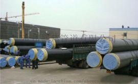 预制钢套钢保温管厂家