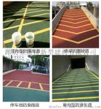 潍坊高密 防滑坡道材料 车库出入口止滑车道 无震动防滑坡道