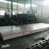 本厂生产 铸铁平台 钳工焊接测量平台 精度高