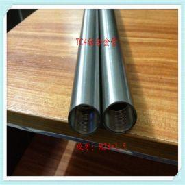 专业供应GR9/TA18钛合金管 气室耐高压40Mpa钛管规格齐全