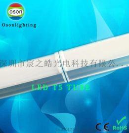 专业生产一体免支架日光能t5灯管