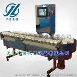 JLCW-6D料盒式海鲜分选机-海鲜重量分选机生产加工价格说明书