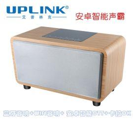 厂家直供 艾普V8高清网络机顶盒