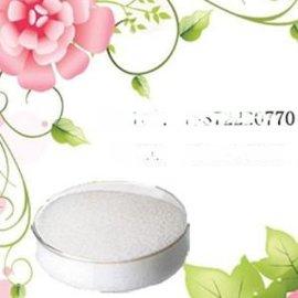 厂家直销 脱氢乙酸钠 4418-26-2