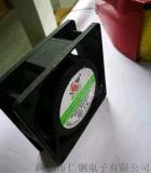 9225交流風扇/通信機櫃散熱/測試儀器散熱風扇