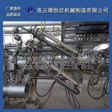 LNG超低温装卸臂 卸料鹤管 液化气鹤管