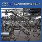 LNG超低溫裝卸臂 卸料鶴管 液化氣鶴管
