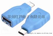 多应用转接头 USB type-c to USB3.0