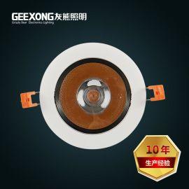 工厂直销防眩光COB射灯LED天花板灯LED天花筒灯天花灯