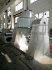 厂家供应**电池材料干燥设备之双锥回转真空干燥机
