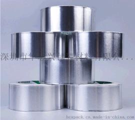 工业通用隔热铝箔胶胶带