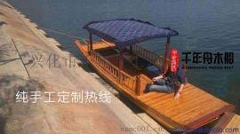 山西优质旅游小木船生产商 供应手划观光船