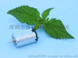 德琒微型金属扁平震动马达 N20mini直流减速碳刷电机