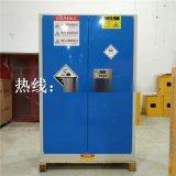 湛江化學品防爆櫃 毒害品安全櫃