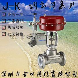 ZMAT气动调节阀,上海供应ZMAT气动薄膜隔膜调节阀系类
