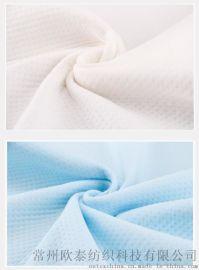 精梳纯棉空气层布匹 宝宝贴身布料