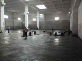 潍坊市临朐县  耐磨硬化地面施工方法 耐磨地坪施工标准