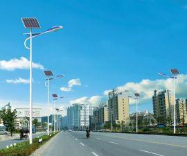 供应太阳能庭院灯/led路灯/道路照明灯具/太阳能路灯