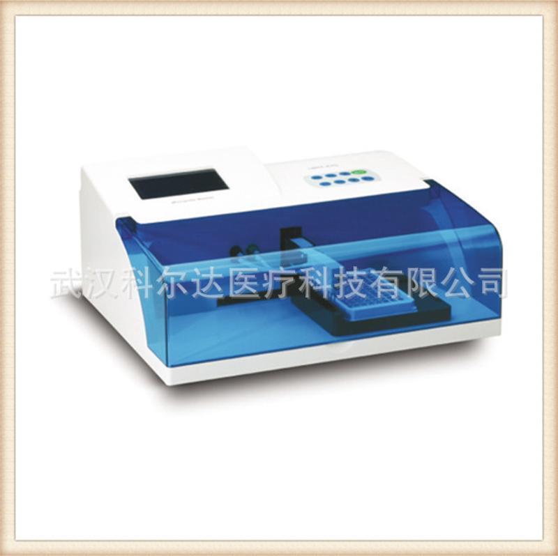 特價供應URIT-670自動酶標洗板機