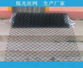 镀锌勾花网 镀锌勾花网现货销售 护坡菱形网