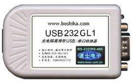 USB转RS232/RS485/RS422光电隔离转换器 (USB232GL1,USB232L1)