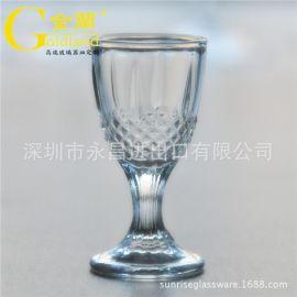 高脚玻璃白酒杯中式餐厅烈酒杯白酒商礼品小批量定制