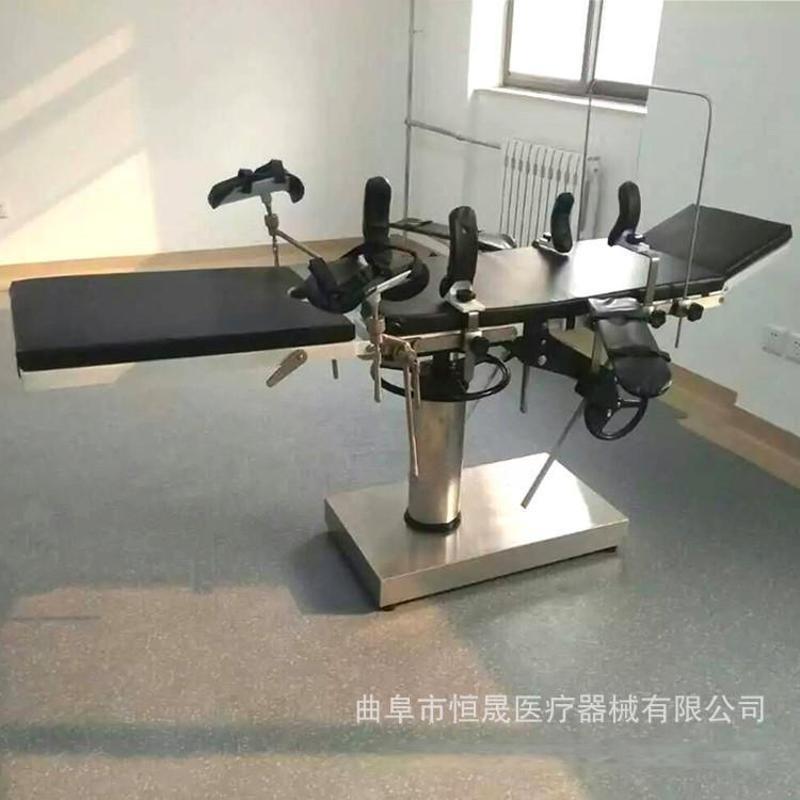 医用综合手术床 手动液压多功能美容微整形用手术台