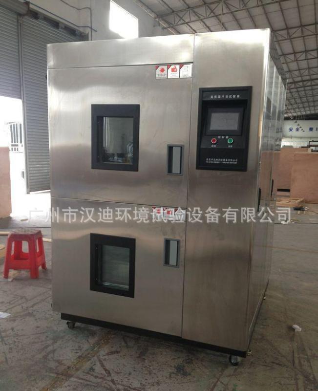 漢迪冷熱衝擊試驗箱,高低溫衝擊試驗箱