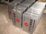 銅川不鏽鋼標牌/銅川鍍鋅板加工/直銷廠家【價格電議】