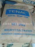 抗紫外線 POM 日本旭化成 5013A 耐氣候影響聚甲醛樹脂 含紫外線吸收劑