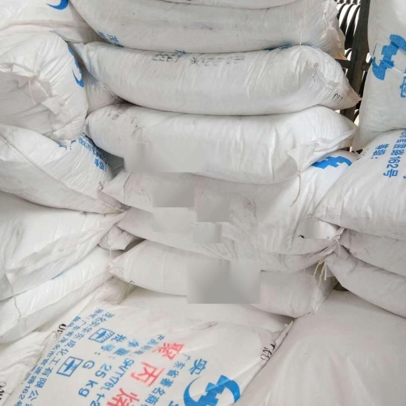 PP 茂名实华 040(粉) 3.5个熔指 编织袋无纺布专用聚丙烯PP粉