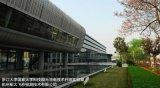 飛秒檢測耐候膠水主要成分 杭州ZD成分化驗 化工原料
