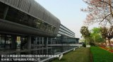 飞秒检测耐候胶水主要成分 杭州ZD成分化验 化工原料