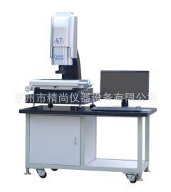 厂家直销QH3020手动经济2.5次元/东莞惠州深圳二次元/影像测量仪