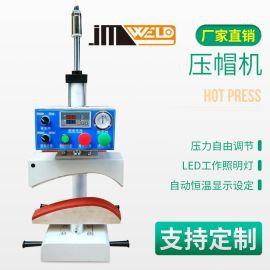 厂家直销自动热压机 自动压帽机机 热转印粘合机