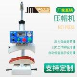 廠家直銷自動熱壓機 自動壓帽機機 熱轉印粘合機